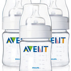 продам бутылочки авент AVENT 125мл. торг
