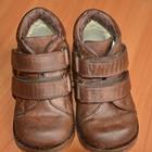 Продам ботиночки р-р 22.