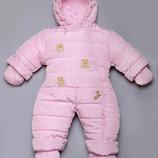 Зимние комбинезоны Мишки-Топтыжки для новорожденных Тм Модный карапуз