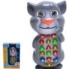 Телефон интерактивный кот том кототелефон 7344
