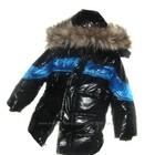 Зимние куртки для мальчика