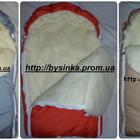 Зимний конверт на овчине для малышей в коляску, санки
