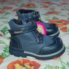Демисезонные ботинки Y.Top 22 р. 14 см Новые