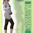 гетры для беременных женщин длиной ниже колена 60 den