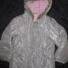 отличная красивая зимняя куртка , на 6-7 лет, девочке