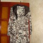 Продам кардиган тигрового цвета с исскуственным мехом на воротнике