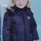Зимняя куртка рост 74-80 см. Германия. Новая.