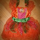 Платье тыковки на 9-12 мес