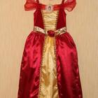 Платье Принцессы Дисней на Прокат