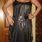 нарядное платье сарафан