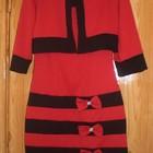 Продам новое нарядное платье с накидкой