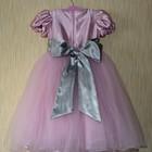 Праздничное платье на Прокат