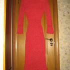 Платье длинное красное вязаное 38 44 р.