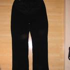 брюки штаны Next Maternity новые для беременных 46-48 р