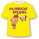 детские футболки с приколами для девочек в наличии 100% хлопок