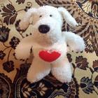 Мягкая игрушка Собака с сердечком