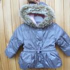 Куртка Next на 6-9мес. деми - еврозима