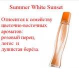 Туалетная вода Summer White Sunset от AVON