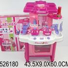 Детская кухня электронная 008-26 А
