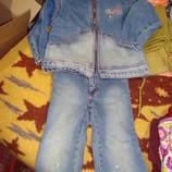 костюм джинсовый глория джинс