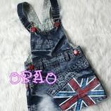 Джинсовая юбка-сарафан для девочки код С - 032