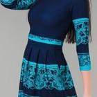Элегантное платье 46-48