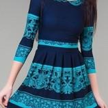 Элегантное осеннее платье 46-48