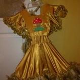 карнавальный костюм Белочка с грибочком