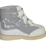 Демисезонные ботинки Сурсил-Орто Антиварус