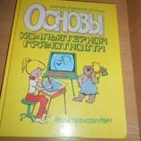 Книги детские от 5грн