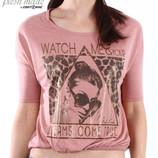Блуза розовая с принтом Fresh Made Германия М