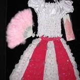 Прокат карнавальный костюм бусинки принцессы Киев-Борисполь