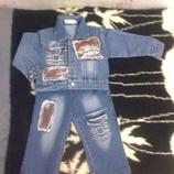 Отличный джинсовый костюм на мальчика. В наличии.