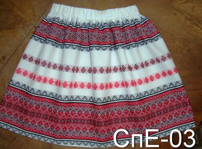 Украинские юбки вышиванки