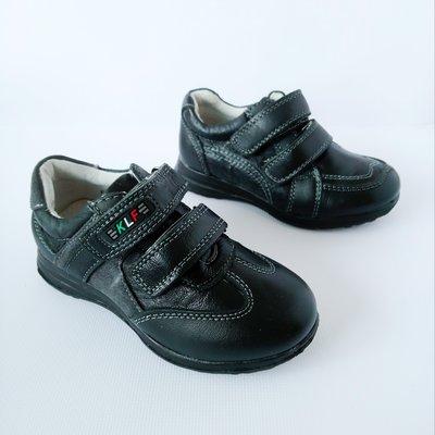 Туфли-Кроссовки на липучках, кожа полностью, р. 26-31
