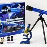 Микроскоп С2110 с телескопом