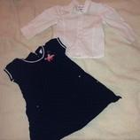 Платье и рубашка, комплект Gaialuna для девочки на 12 мес