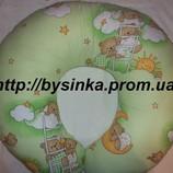 Большая Подушка для беременных и кормления ребенка