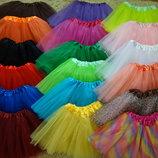 Юбки пачки для девочек ту-ту 3 слоя В наличии все цвета Есть Опт