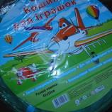 Корзины для игрушек Размер 45 50 см