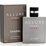 Cупер Цена Allure Homme Sport Eau Extreme Chanel В наличии