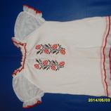 Продам футболку в украинском стиле