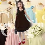 Скидка Изумительное нарядное платье сарафан для юной леди 90-120 рост