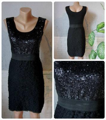 Платье с пайетками a56c71bca7b27