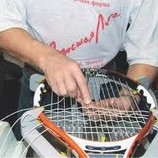 Натяжку струн на теннисные ракетки Киев