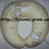 Подушка для беременных и кормления наволочка