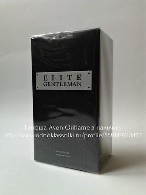 мужская туалетная вода Elite Gentleman Avon в наличии