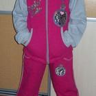 Распродажа - Теплый спорт костюм