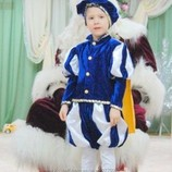 Прокат костюм Принца синего цвета