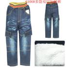 детские тёплые джинсы для зимы
